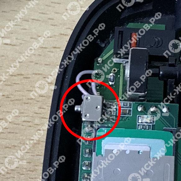 GSM-жучок микрофон