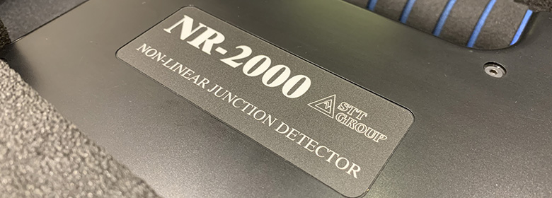 NR-2000 логотип
