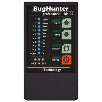 bughunter